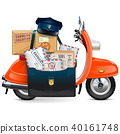 Vector Postal Scooter 40161748