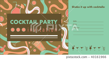 Cocktail Party Horizontal Invitation Card Stock