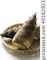 竹筍 春蔬 山野菜 40162923