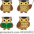 ชุดตัวอักษร Owl 4 40163952