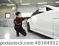 자동차,도색,도장,자동차정비,자동차수리,차량정비,카센터,공업사 40164932