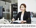 한국인, 비즈니스우먼, 접수 40164994