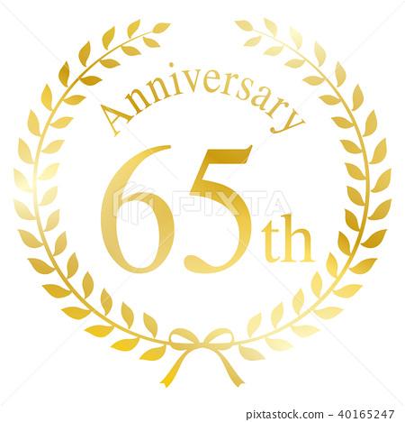 65周年纪念日 40165247
