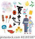 summer festival, festival, yukata 40165587