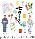Tanabata節日插圖集 40165590
