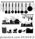 Kitchen tools vector illustration 40165815