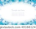 star, frame, blue 40166124