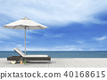 the beach lounge - sundeck on sea. 3D render 40168615