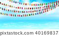 바다 국기 풍경 배경 40169837
