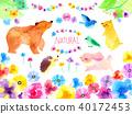 動物和自然的例證 40172453