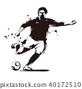 นักฟุตบอล,ฟุตบอล,กีฬา 40172510