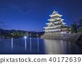Matsumoto Castle at night in Nagano, Japan 40172639
