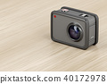 Digital action camera 40172978