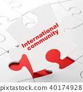 puzzle, concept, community 40174928
