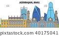 건축물, 건물, 빌딩 40175041
