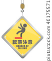 Caution for falling Safety signs on construction site 40175571