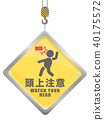 Overhead Warning Construction site safety sign 40175572