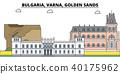 건축물, 건물, 빌딩 40175962