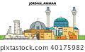 Jordan, Amman. City skyline, architecture, buildings, streets, silhouette, landscape, panorama 40175982