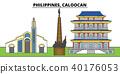 건축물, 건물, 빌딩 40176053