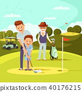 Joyful Father and Grandpa. Little Boy to Play Golf 40176215