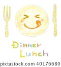 dinner, dinners, evening meal 40176680