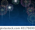 Fireworks display 40176690