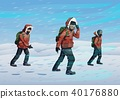 Polar explorers in red jackets marching on the snow in windy weather. Three men walking through the 40176880