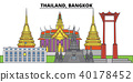 Thailand, Bangkok. City skyline, architecture, buildings, streets, silhouette, landscape, panorama 40178452