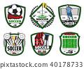 soccer football sport 40178733