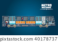 Subway train parts icon for metro mechanic concept 40178737