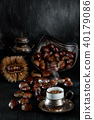 Still Life With Coffee And Chestnuts 40179086