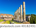 Colosseum seen from Temple of Venus and Roma 40182491