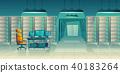 vector, server, room 40183264