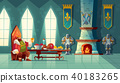 Vector feast concept, king eats food, meal 40183265