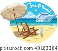 beach resort and ocean cruise ship 40183384