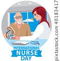 nurse day card 40183417