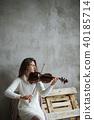 Musician 40185714