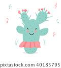 Vector illustration of cute dancing cactus 40185795