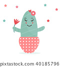 Vector illustration of cute cactus in a pot 40185796