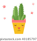 Vector illustration of cute cactus in a pot 40185797