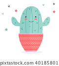 Vector illustration of cute cactus in a pot 40185801