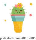 Vector illustration of cute cactus in a pot 40185805
