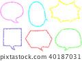 vector, vectors, crayon 40187031