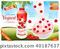 fruit, vector, yogurt 40187637