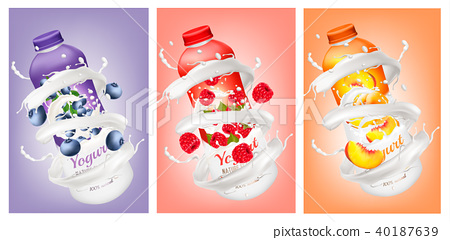 Set of yogurts with berries and fruit  40187639