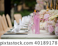 Wedding decoration with flowers on a table 40189178