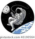 astronaut cosmonaut vector 40190564