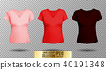 Women's black t-shirt with short sleeve and V-neck in front and back views. Vector template. Fully 40191348