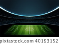 football stadium vector ver.1 40193152